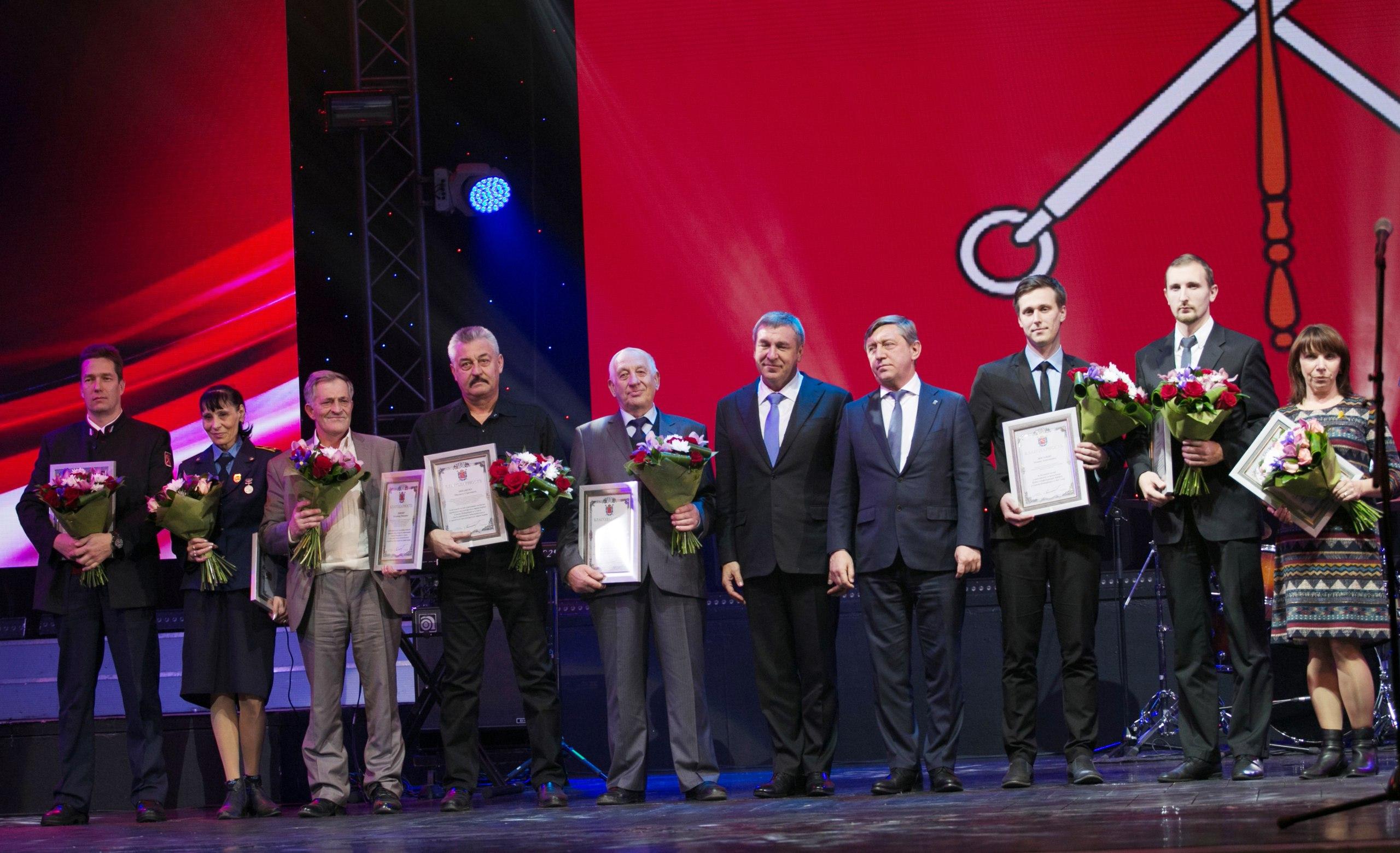 Работников ГЭТ чествовали в БКЗ «Октябрьский» по случаю профессионального праздника транспортников