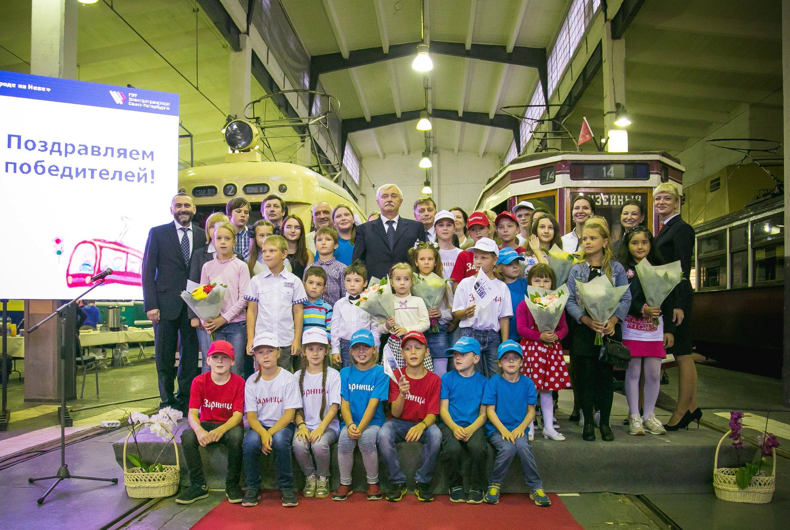 Георгий Полтавченко поздравил победителей конкурса рисунков «Трамваи и троллейбусы в городе на Неве»
